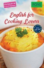 English for Cooking Lovers - ниво А2 - В1  (Рецепти в илюстрации)