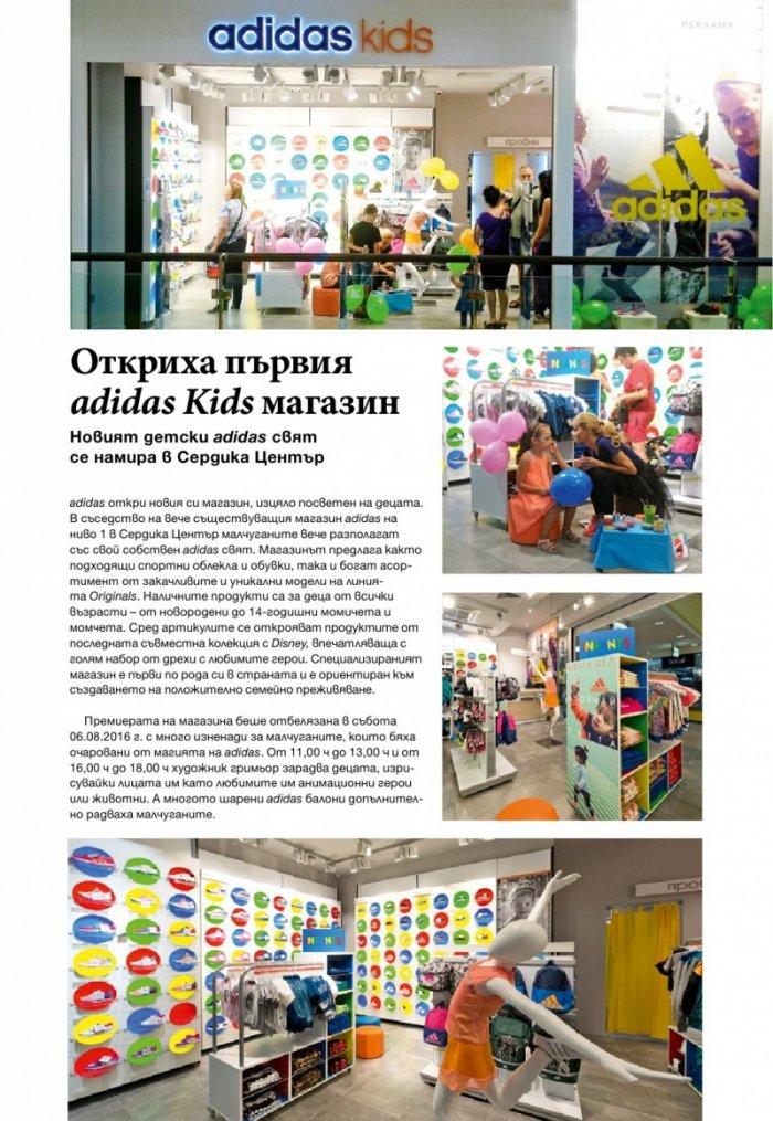 National Geographic България 09 2016   Книжарници Хеликон e3fa49d78f1