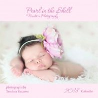 Календар 2015: Pearl in the Shell. Newborn Photography