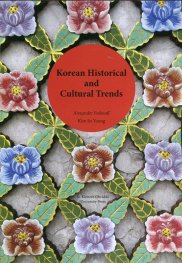 Korean Historical and Cultural Trends: proceeding of the International Conference on Korean Studies