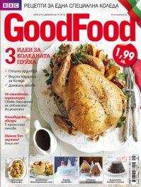 BBC GoodFood; бр.52/декември 2011