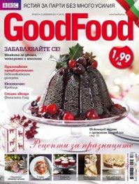 BBC GoodFood; Бр.53 / декември 2011
