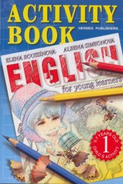 English for young learners-Activity book/ч.1