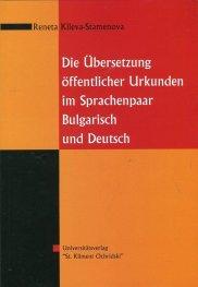 Die Ubersetzung offentlicher Urkunden im Sprachenpaar Bulgarish und Deutsch