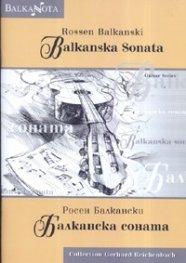 Балканска соната