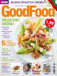 BBC GoodFood; Бр.63 / май 2012