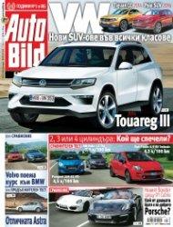 Auto Bild; Бр.301/21 юни 2012