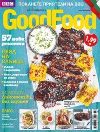 BBC GoodFood; Бр.67 / юли 2012