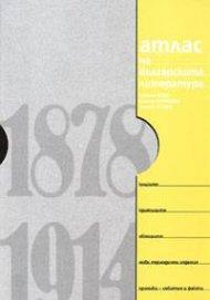 Атлас на българската литература 1878-1914