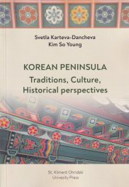 Korean Peninsula - Traditions, Culture, Historical perspectives