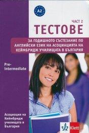 Тестове Ч.2: Pre-intermediate за годишното състезание по англ. език на Кеймбридж училищата в България