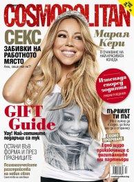 Cosmopolitan 12/2019