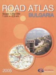 Road Atlas Bulgaria / 2009