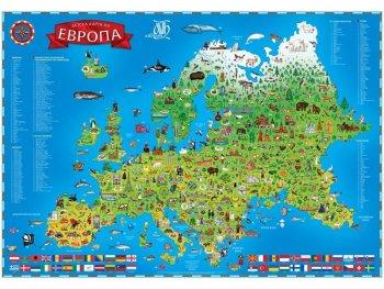 Детска карта Европа