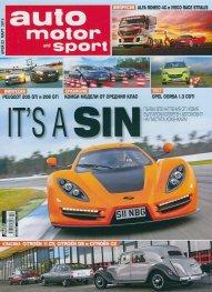 Auto motor und sport; Бр.2/ Март 2015