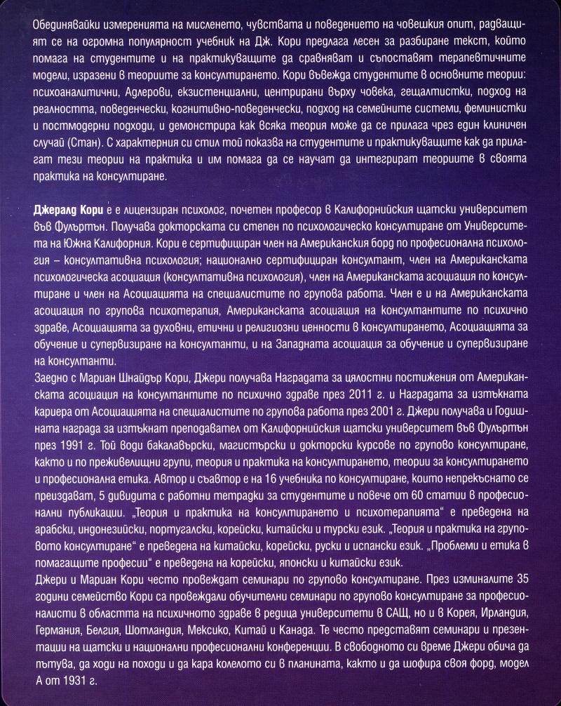 ebook la philosophie de lesprit une introduction aux debats