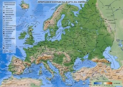 Prirodnogeografska Karta Na Evropa M 1 22 000 000 Emiliya