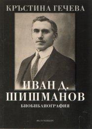 Иван Шишманов. Биобиблиография