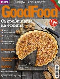 BBC GoodFood; Бр.74 / октомври 2012