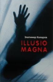 Illusio Magna (второ издание)