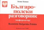 Българо-полски разговорник