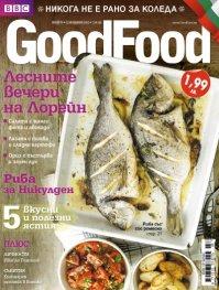 BBC GoodFood; Бр.76 / ноември 2012