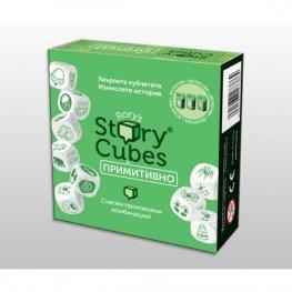 Story Cubes Примитивно