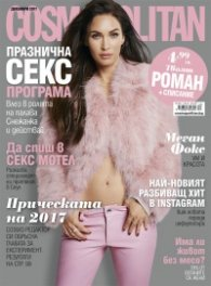 Cosmopolitan 12/2017