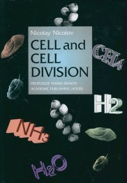 Cell and cell division