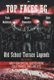 TOP FACES BG: Old School Terrace Legends