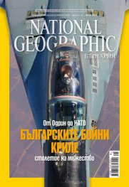 National Geographic 5/2013
