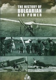 The history of bulgarian air power / тв.к.