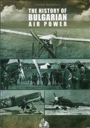 The history of bulgarian air power / тв.к.