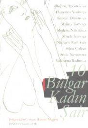 10 Bulgar Kadin Sair