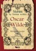 Stories by famous writers: Oscar Wilde