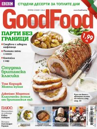BBC GoodFood; Бр.88 / 23 май 2013