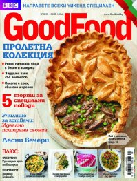 BBC GoodFood; Бр.87 / 09 май 2013