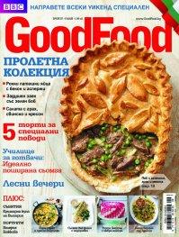 BBC GoodFood; Бр.87 / 09 май 2013