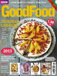 BBC GoodFood; Бр.79 / 17 януари 2013