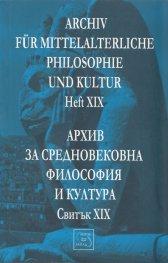 Архив за средновековна философия и култура. Свитък XIX