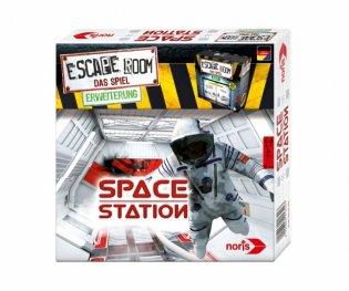 ESCAPE ROOM Космическа станция /разширение/