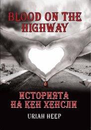 Blood on the Highway /Историята на Кен Хенсли/: Uriah Heep
