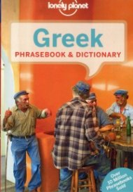 Greek Phrasebook & Dictionary/ Lonely Planet