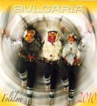 Календар 2010: България/ Формат ЕС
