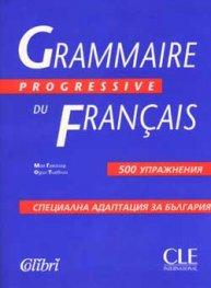 Grammaire Progressive du Francais: 500 упражнения/син/