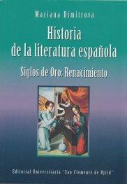 Historia de la literatura espanola. Siglos de Oro: Renacimiento