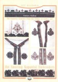 The Kapantsi Grannies from Village of Sadina and the Amazing Kapantsi Embroidery