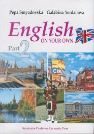 English on your own Part 2