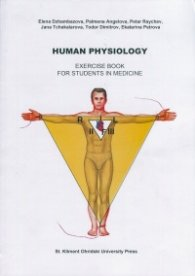Human Physiology. Exercise for Students in Medicine