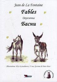 Fables. Басни (двуезично издание)